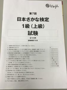 IMG_7060[1]